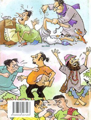 Nandi Barir Shankh Back Cover