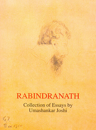 Rabindranath Collection Of Essays Front Cover