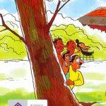 sinduk-khullei-chollish-by-sirshendu-mukhopadhyay-back-cover