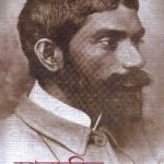 Atmacharit By Prafulla Roy Front Cover