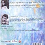 Foyaray Ashechi Dujon By Madhubani Chatterjee Back Cover
