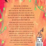 Hashi Khushi Rakkhos Back Cover