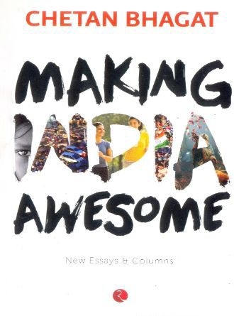Making India Awesome Front Cover