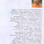 Nastik Panditer Bhita By Sanmatrananda Writter Cover