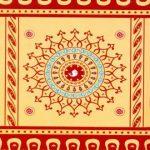 Srimad Bhagavad Gita By Jagadish Chandra Ghosh Back Cover