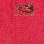 Srimad Bhagavad Gita By Jagadish Chandra Ghosh Mid Cover