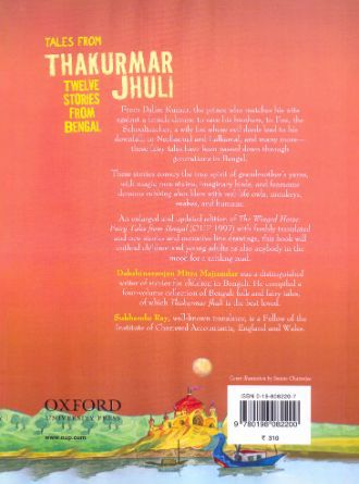Tales From Thakumar Jhuli Back Cover