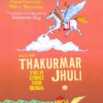 Tales From Thakumar Jhuli Front Cover