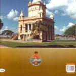 A Bouquet Of Swami Vivekananada's Writings By Swami Vivekananada Back Cover