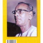 Nagini Kaynyar Kahini By Tarasankar Bandopadhyay Back Cover
