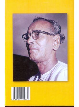 Nagini Kaynyar Kahini Back Cover