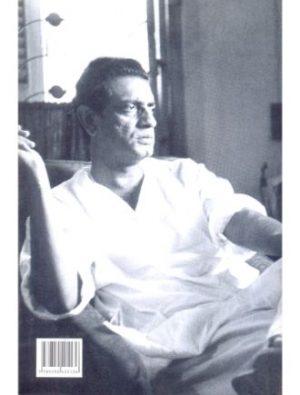 Prabandha Sangraha Back Cover