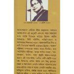 Lila Majumdarer Rachana Samagra Vol 1 9 By Leela Majumdar Writer Cover