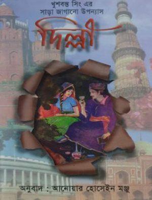 Delhi Front Cover