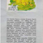 Quantum Rajye Dalim Kumar Mid Cover