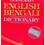 English To Bengali Dictionary Sahitya Sansad Front Cover